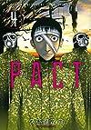 PACT(4) (ヤンマガKCスペシャル)