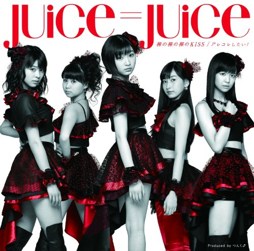 Juice=Juice Hadaka no Hadaka no Hadaka no KISS