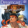 Street Fighter - Third Strike