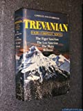 Trevanian: Four Complete Novels (The Eiger Sanction/ The Loo Sanction/ The Main/ Shibumi) (0517347962) by Trevanian