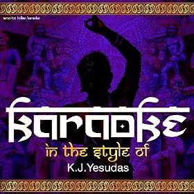 Chandanalepa Sugandham (Karaoke Version)