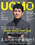 UOMO(ウオモ) 2015年 03 月号 [雑誌]