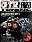 NISSAN GT-R RB26DETT and BNR32 TUNING...