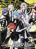 セイント・ビースト DJCD Chat.5~ケダモノたちの宴~Vol.2