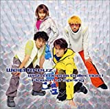 Weiβ kreuz Wish A Dream Collection CD I