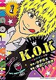 K.O.K -キング・オブ・クズ- / みずほ 大 のシリーズ情報を見る