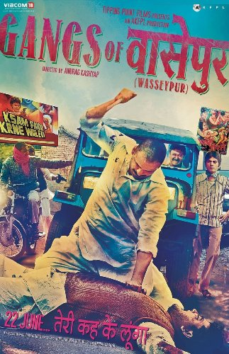 Gangs Of Wasseypur - Part 1 (2012) (Hindi Movie / Bollywood Film / Indian Cinema DVD)