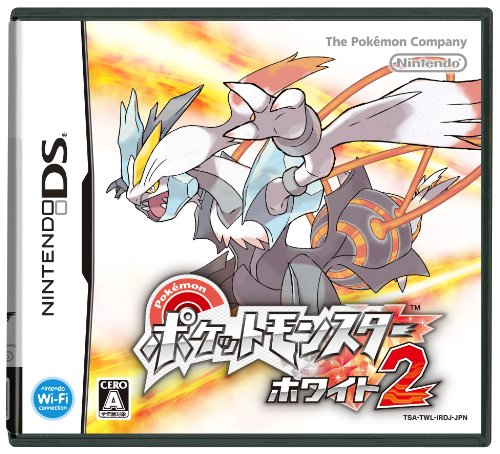 Pokemon Black and White DS Game - Pokemon White Version 2 (Does not work on USA 3DS/DSI/X)