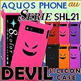 AQUOS PHONE SERIE SHL21悪魔デビルソフトシリコン カバー ビビットピンクデビル ケース(アクオス セリエ スマートフォン カバー ジャケット)