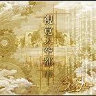 ���ŷ���Ի� [DVD](�߸ˤ��ꡣ)