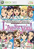 echange, troc The Idolm@ster: Live for You! [Limited Edition][Import Japonais]
