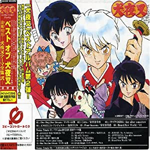 Best of Inuyasha Vol.2
