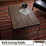 ブラウン/リビングテーブル ローテーブル テーブル ヴィンテージ アンティーク レトロ 無垢材 パイン材 オイルフィニッシュ Kelt ケルト カンナ 木製