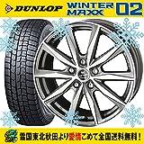 スタッドレス 15インチ 175/60R15 ダンロップ ウインターマックス WM02 共豊 スマック プライム バサルト タイヤホイール4本セット 国産車 ウィンターマックス