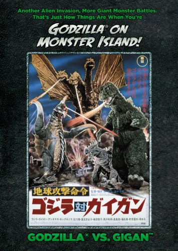 Godzilla Vs. Gigan [DVD] [1972] [Region 1] [US Import] [NTSC]