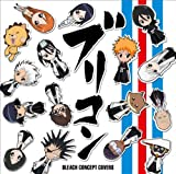 ブリコン BLEACH CONCEPT COVERS 12/15発売