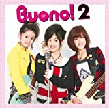 You're My Friend♪Buono!