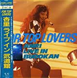 FOR TOP LOVERS [Laser Disc]