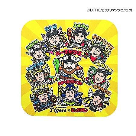 ビックリマン 阪神コラボ マウスパッド