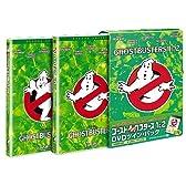 ゴーストバスターズ 1&2 ツインパック (初回限定生産) [DVD]