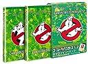 ゴーストバスターズ 1&2 ツインパック (初回限定生産) [DVD] [Color] [Dolby] [Limited Edition] [Widescreen]
