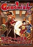 Game Link Vol.4