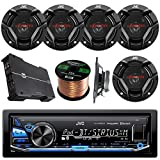 "JVC KDX330BTS AM/FM USB AUX Car Stereo Receiver Bundle Combo With 6x JVC CS-DR6930 6x9"" 3-Way Vehicle Coaxial Speakers + Dual XPE4700 800-Watt 4 Channel Amplifier + 50 Feet 16-Gauge Speaker Wire"