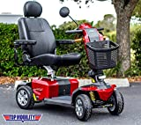 VICTORY LX CTS Suspension Pride S710LX 4-wheel Electric Scooter Red - Used from TOP MOBILITY