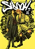 SIDOOH —士道— 25 (ヤングジャンプコミックス)