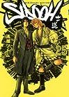 SIDOOH-士道- 第25巻