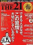 THE 21 (ザ ニジュウイチ) 2014年 11月号 [雑誌]