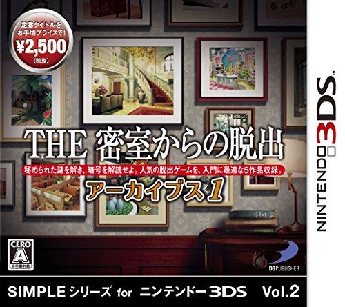 SIMPLEシリーズVol.2 THE 密室からの脱出 アーカイブス1