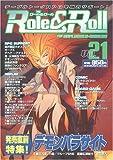 Role&Roll(ロール&ロール) Vol.21