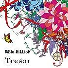 Tresor -�ȥ쥾��- (�̾���)(�߸ˤ��ꡣ)