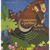 Comptines du jardin d'Eden : 28 comptines juives (1CD audio)par Paul Mindy