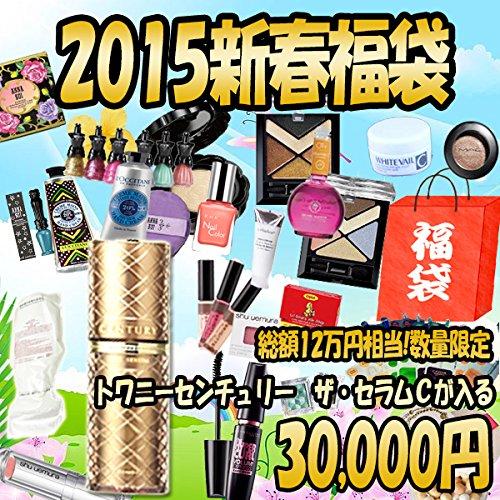 必ず トワニー センチュリー ザ・セラムc が入る 超セレブ福袋 定価12万円相当
