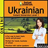 Product B00BHJ1J2Q - Product title Instant Immersion Ukrainian - Level 1 (12-month subscription)