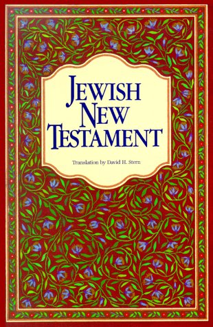 Jewish New Testament-OE: David H. Stern: 9789653590038: Amazon.com: Books