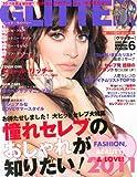 GLITTER (グリッター) 2011年 06月号 [雑誌]