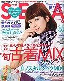 SEDA (セダ) 2009年 06月号 [雑誌]