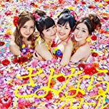 AKB48「さよならクロール」
