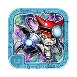 アプモンチップ ver.1.0 GP/V01-010 ガッチモン ★3