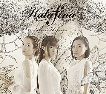 far on the water / Kalafina