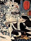 PAINTING PORTRAIT RONIN SAMURAI YADA GOROZAEMON UTAGAWA JAPAN POSTER 18x24 INCH LV2798