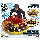 Uncle Bob's 48 Circuit Snow Transparent Tube