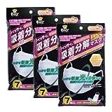 吸着分解マスク やや小さめサイズ 7枚入りの3点セット(合計21枚) 【かぜ・花粉・黄砂・PM2.5】対策