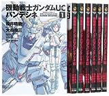 機動戦士ガンダムUC バンデシネ コミック 1-7巻セット (カドカワコミックス・エース)