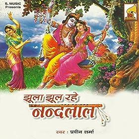 Maiya Yashoda Tyohra Kanhaiya song detail