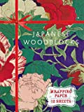 img - for Japanese Woodblock Prints: Wrapping Paper Book (Wrapping Paper Books) book / textbook / text book