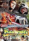 速報DVD!新日本プロレス2014 レスリングどんたく2014 5.3福岡国際センター